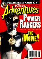 Disney adventures august 1995 cover power rangers movie