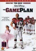 The Game Plan DVD Fullscreen