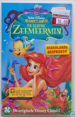 The Little Mermaid 1998 Dutch VHS