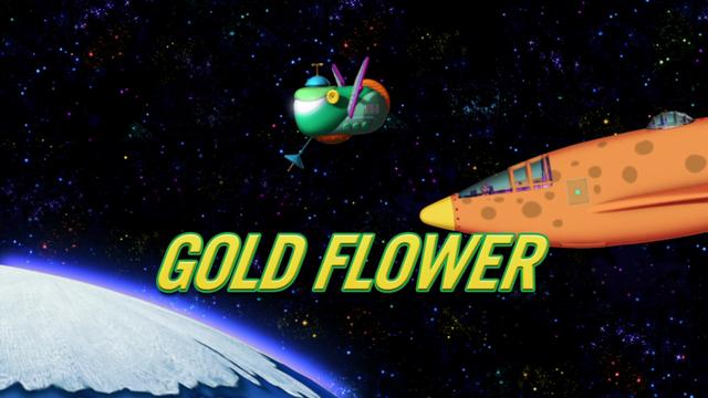 File:Gold Flower.png