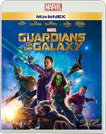 Guardians of the Galaxy Japanese MovieNEX