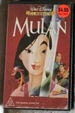 Mulan 1999 AUS Rental VHS