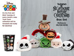 Nightmare Before Christmas Boxset UK Tsum Tsum Tuesday