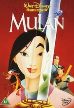 Mulan 2000 UK DVD