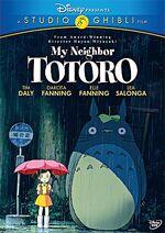 Totoro US DVD 2