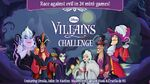 DV Challenge