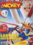 Le journal de mickey 2942