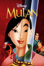 File:Mulan movie poster.jpg