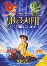 The Little Mermaid II Japan DVD