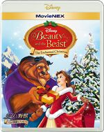Beauty and the Beast the Enchanted Christmas Japan MovieNEX