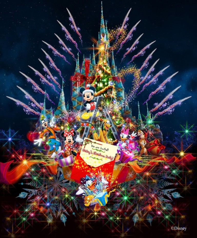 disney gifts of christmas - Christmas In Disney