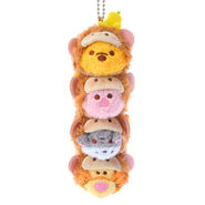 PoohandPals Year of monkey Tsum Tsum Keychain