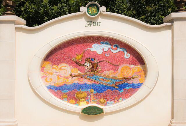 File:Abu-at-Garden-of-Imagination-at-Shanghai-Disney.jpg