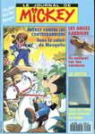 Le journal de mickey 2094