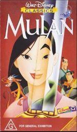 Mulan 1999 AUS VHS