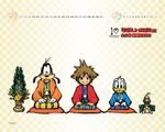 Kingdom Hearts 10th Anniversary Japan New Year