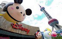 Shanghai Disney Store Tsum Tsum Balloons 1