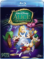 Alice jp bluray