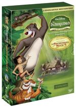 The Jungle Book 2007 Germany 2-Movie DVD