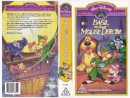 Basil VHS Australia