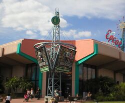 Epcot innoventions 2005