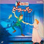 Peter Pan Japan Laserdisc
