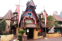 Pinocchio entrance marque