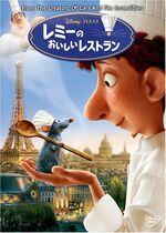 Ratatouille DVD Japan