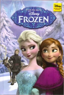 Frozen wonderful world of reading hachette