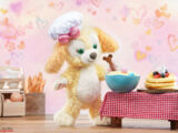 Cookie (Duffy)