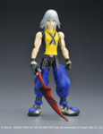 Riku (Play Arts Figure - Series 3)