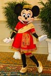 Minnie in Oriental Breakfast