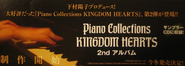 Piano Collections Kingdom Hearts Field & Battle Advertisement