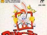 Roger Rabbit (Famicom game)