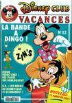 Disney Club Vacancies No.12