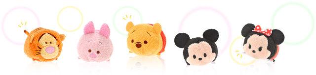 File:Disney Tsum Tsum Japan Store Tigger Piglet Pooh Mickey Minnie.jpg