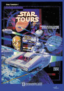StarToursPoster1992