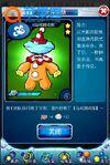 Stitch Now - Stitch's clown costume from Elastico