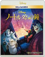 The Hunchback of Notre Dame Japanese MovieNEX