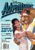 Disney Adventures Magazine cover Oct 1992 Blossom Mayim Bialik