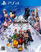 Kingdom Hearts HD II