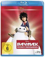 Big Hero 6 2017 Germany Blu-Ray