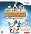 Dance Dance Revolution Disney Grooves bundle box art