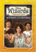 Wizards vs vampires dvd