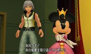 KH3D - Princess Minnie and Riku