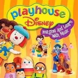 Playhouseimaginelearn
