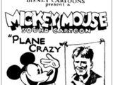 Mickey Mouse/Galeria
