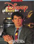 Rex and george lucas