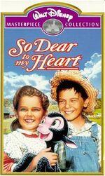 So Dear To My Heart (1994 VHS)