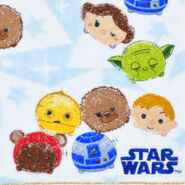 Star Wars Tsum Tsum Blue Towel
